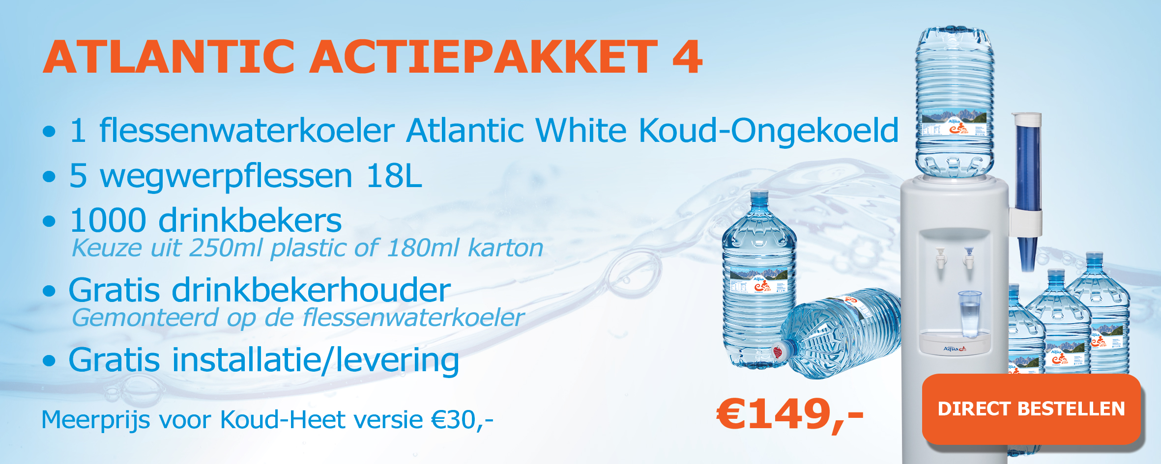 Atlantic-white-pakket-4